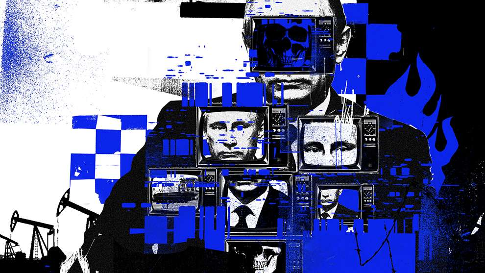 Tim Marrs, Mixed media illustration using photo collage - portrait of Putin