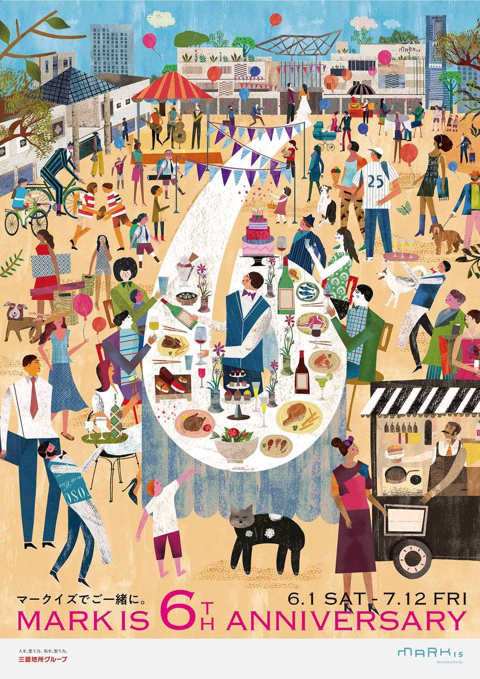 Martin Haake, Collaged playful illustration for a 6th anniversary poster, with crowds of people eating and drinking.