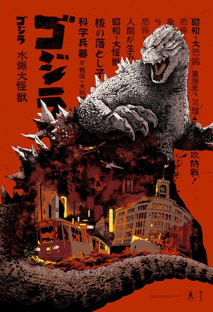 Shan Jiang, Shan Jiang Godzilla poster
