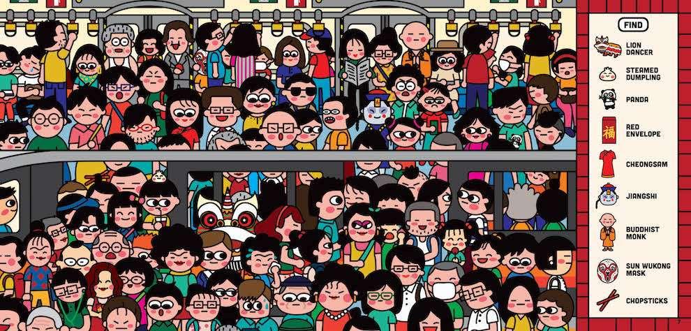 Uijung Kim, Busy subway station
