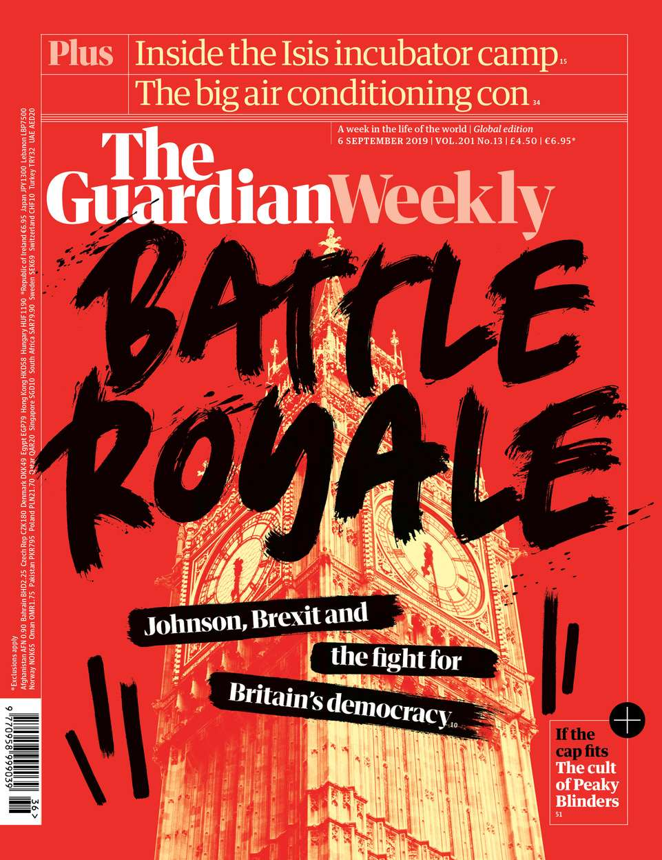 Ulla Puggaard, Cover the The Guardian Weekly, hand rendered typography, graphic illustration style.