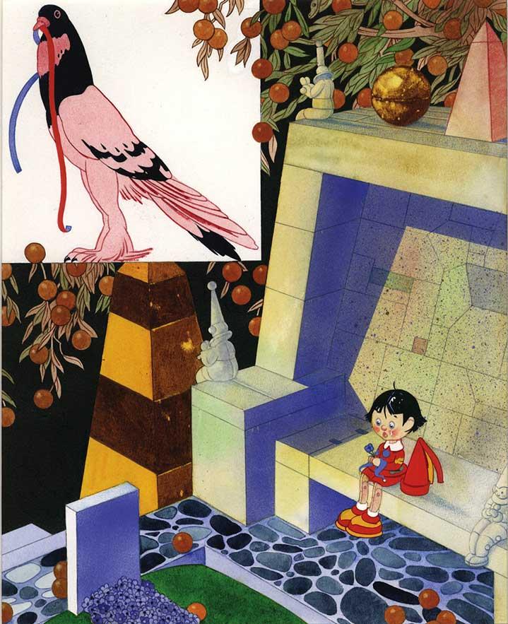 Chris McEwan, Surrealist scene. Collage illustration