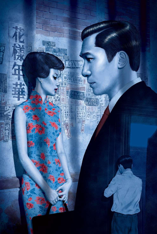Jason Raish, Poster Illustration for In the Mood for Love film