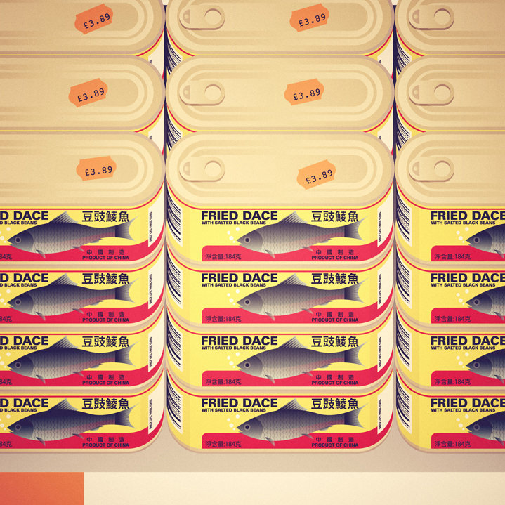 Stanley Chow, Bold digital illustration of sardines cans