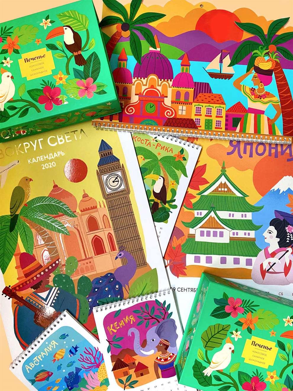 Tatiana Boyko, Bold, colourful and playful 'Travel the World Calendar' Illustrations.